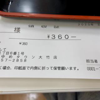 f:id:unkosuzou:20200331164401p:plain