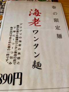 f:id:unkosuzou:20200403152116p:plain