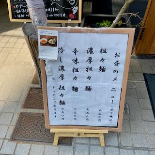 f:id:unkosuzou:20200418110457p:plain