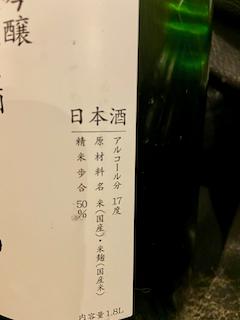 f:id:unkosuzou:20200510093934p:plain