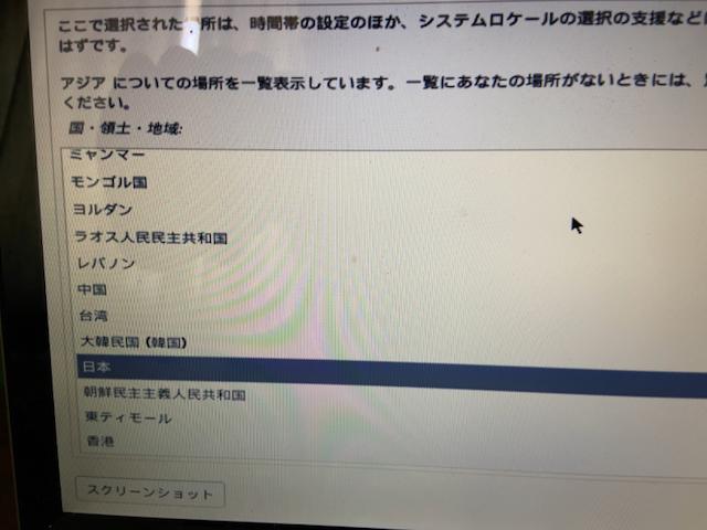 f:id:unkosuzou:20200511145620p:plain