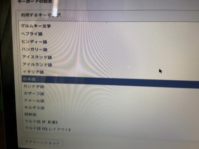 f:id:unkosuzou:20200511145653p:plain