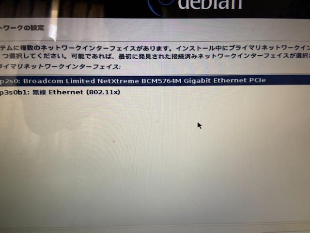 f:id:unkosuzou:20200511145729p:plain