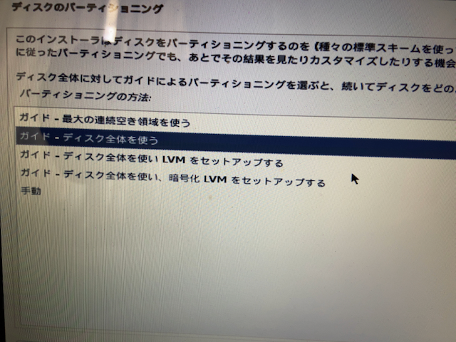 f:id:unkosuzou:20200511145805p:plain