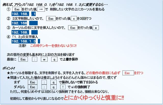 f:id:unkosuzou:20200511151225j:plain