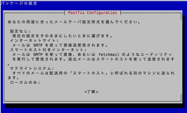 f:id:unkosuzou:20200511151843p:plain