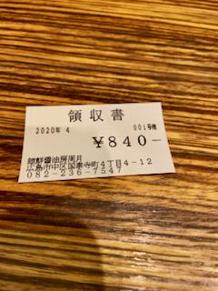f:id:unkosuzou:20200514124723p:plain