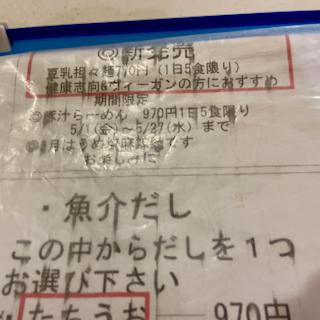 f:id:unkosuzou:20200515155349p:plain
