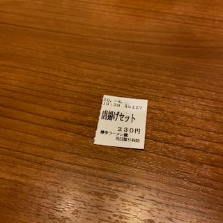 f:id:unkosuzou:20200516164434p:plain