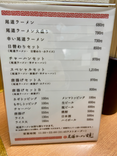 f:id:unkosuzou:20200520091400p:plain