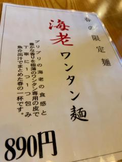 f:id:unkosuzou:20200525145857p:plain