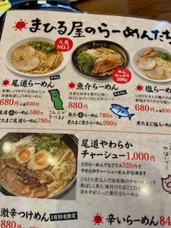 f:id:unkosuzou:20200526105642p:plain