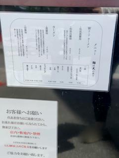 f:id:unkosuzou:20200529152246p:plain
