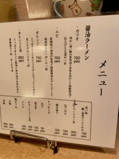 f:id:unkosuzou:20200604170212p:plain