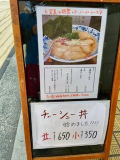 f:id:unkosuzou:20200605101148p:plain