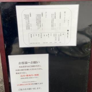 f:id:unkosuzou:20200609101943p:plain