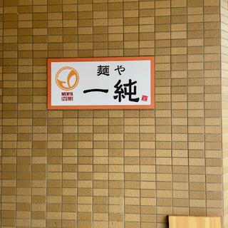 f:id:unkosuzou:20200610164717p:plain