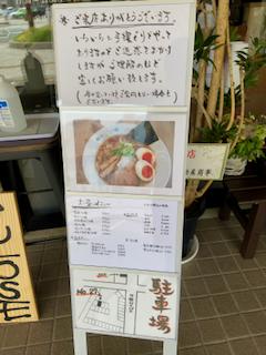 f:id:unkosuzou:20200610164719p:plain