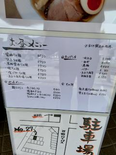 f:id:unkosuzou:20200610164721p:plain