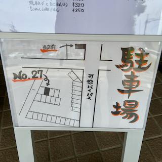 f:id:unkosuzou:20200610164724p:plain