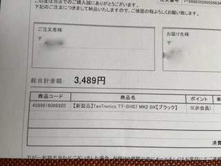 f:id:unkosuzou:20200612104235p:plain