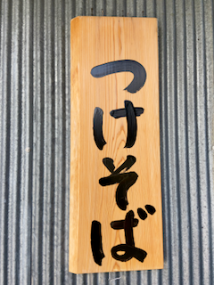 f:id:unkosuzou:20200614144702p:plain