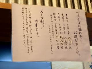 f:id:unkosuzou:20200614144714p:plain