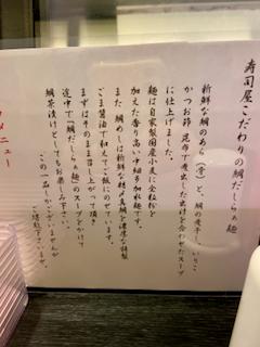 f:id:unkosuzou:20200622103044p:plain