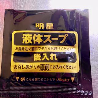 f:id:unkosuzou:20200624150842p:plain