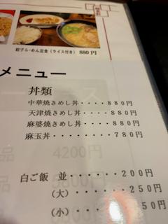 f:id:unkosuzou:20200701170929p:plain