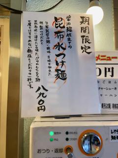 f:id:unkosuzou:20200706111615p:plain