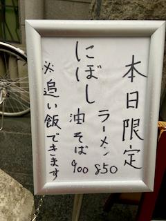f:id:unkosuzou:20200715103707p:plain