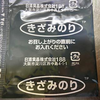 f:id:unkosuzou:20200721152135p:plain