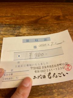 f:id:unkosuzou:20200728162600p:plain