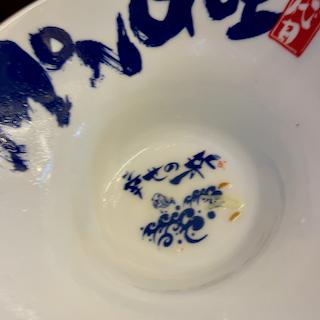 f:id:unkosuzou:20200728162632p:plain