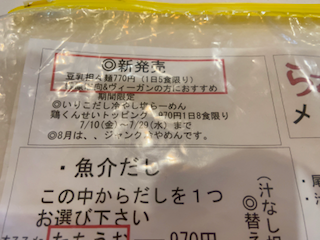f:id:unkosuzou:20200729105811p:plain