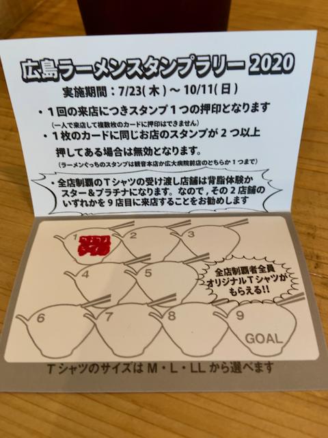 f:id:unkosuzou:20200729164608p:plain