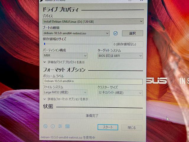f:id:unkosuzou:20200808093542p:plain
