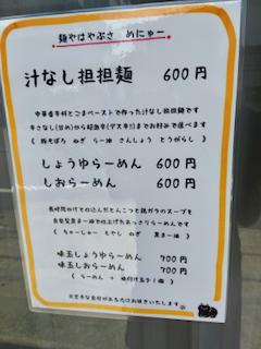 f:id:unkosuzou:20200810140137p:plain