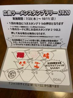 f:id:unkosuzou:20200810140141p:plain