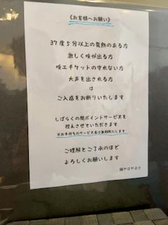 f:id:unkosuzou:20200810140146p:plain