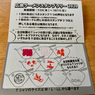 f:id:unkosuzou:20200811103338p:plain