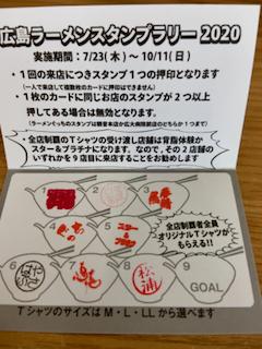 f:id:unkosuzou:20200813165251p:plain