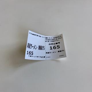 f:id:unkosuzou:20200816104806p:plain