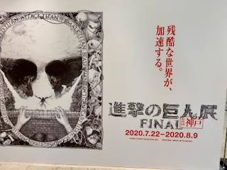 f:id:unkosuzou:20200816140211p:plain