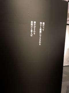 f:id:unkosuzou:20200816142902p:plain