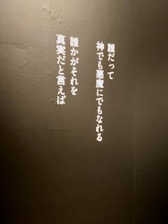 f:id:unkosuzou:20200816142906p:plain