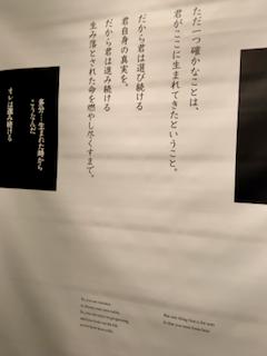 f:id:unkosuzou:20200816142914p:plain