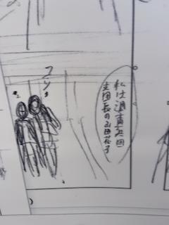 f:id:unkosuzou:20200816144101p:plain