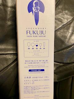 f:id:unkosuzou:20200818110041p:plain